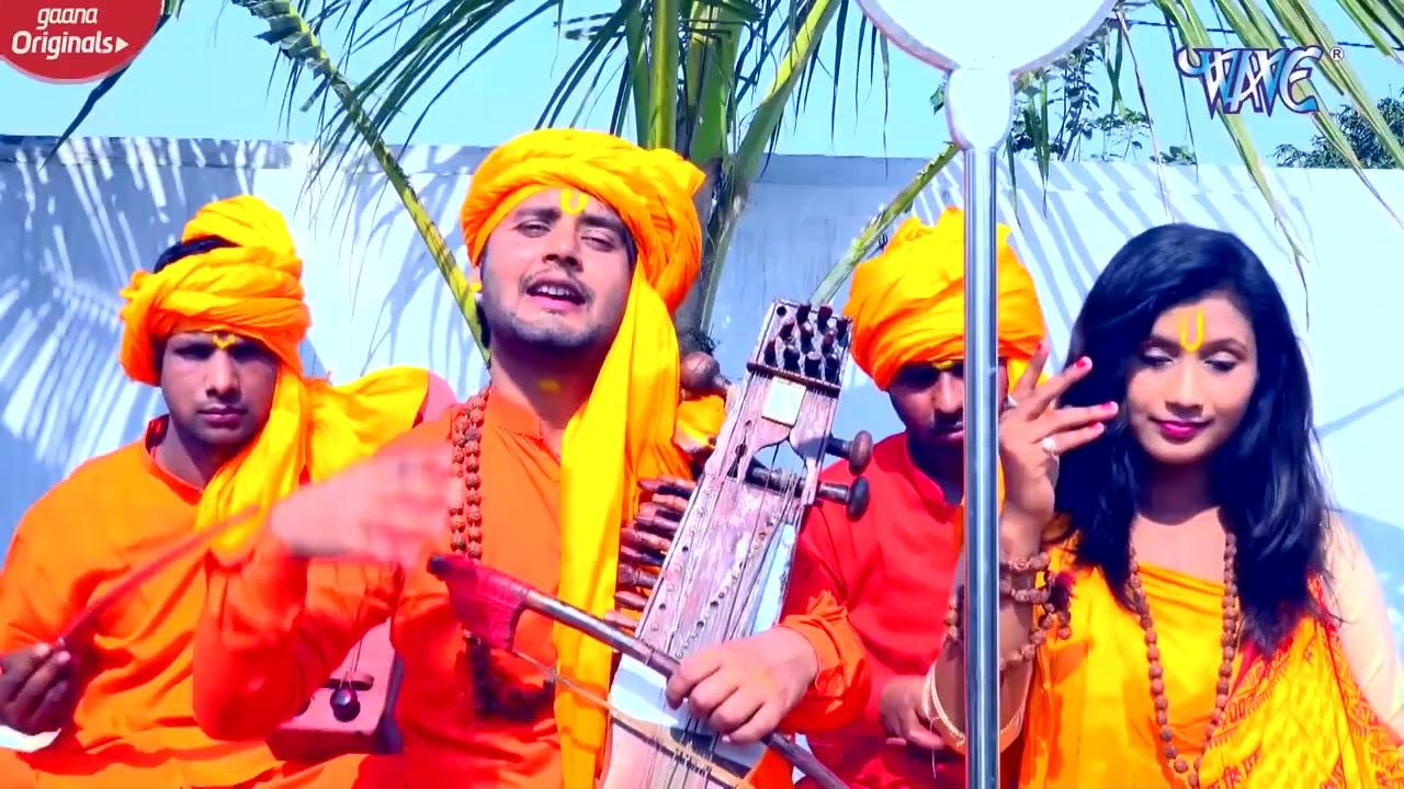 #VIDEO_SONG_2021 - #Rahul Tiwari Mridul का सबसे हिट निर्गुण गीत    यूपी बिहार में तोडा सबका रिकॉर्ड