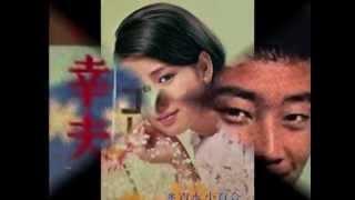 Èxito japones del año 1962 ,por el dùo formado por Yukio Hashi y Sa...