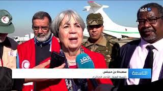 شاهد.. أول رد رسمي للجزائر على قرار تركيا إرسال قوات إلى ليبيا