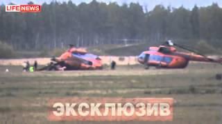 Столкновение  2 вертолетов Ми-8 под Омском(Пилоты объяснили причины аварии Ми-8 под Омском Летчики, сидевшие за штурвалами столкнувшихся вертолетов,..., 2012-09-18T12:24:08.000Z)