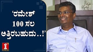 'ಅವನು ಎಲ್ಲಾ ಕಡೆ ಅಳ್ತಾನೆ..!'   Satish Jarakiholi on Ramesh Jarakiholi