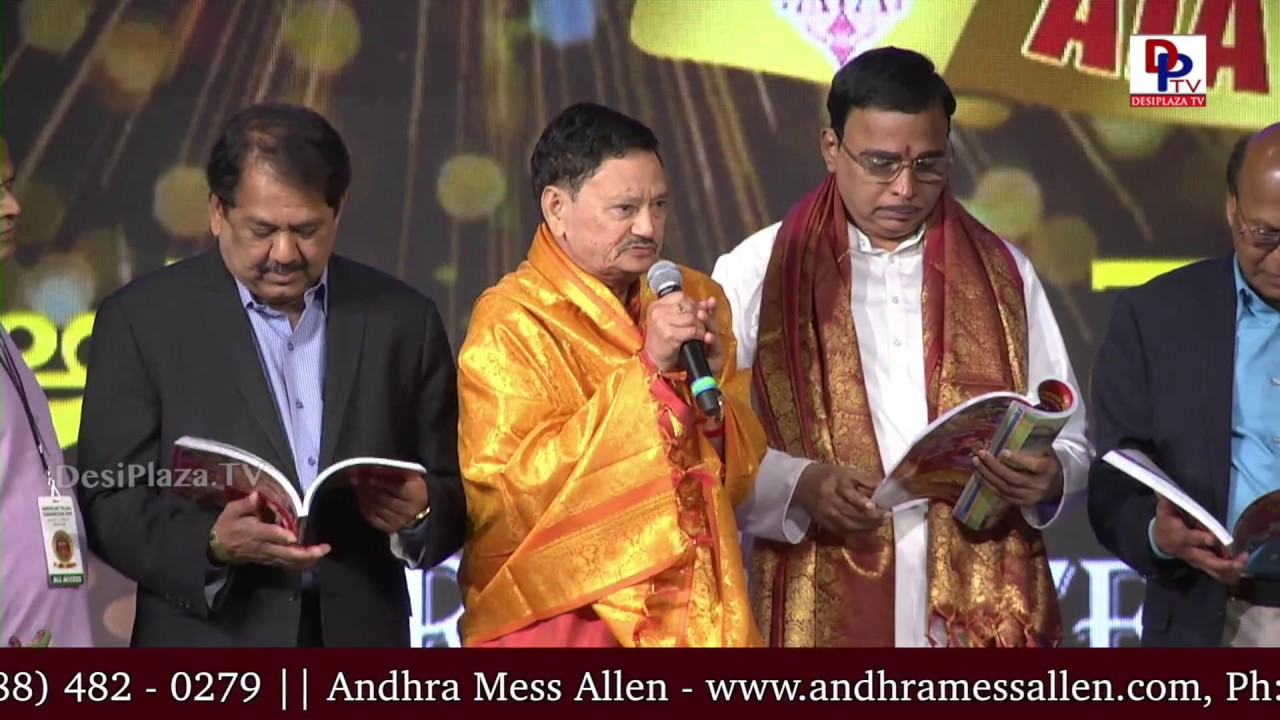Members of American Telugu Convention (ATC) felicitated the guests from India | DesiplazaTV