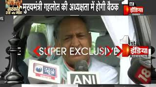 BJP ने पूरा जोर लगा लिया लेकिन एक आदमी टूट कर नहीं गया : CM Ashok Gehlot