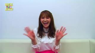 中島愛  メッセージ 中島愛 検索動画 39
