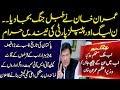 EP-305 || PM Imran Khan