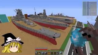 【Minecraft】科学の力使いまくって隠居生活隠居編 Part111【ゆっ…