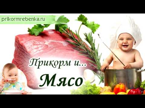 Кал ребенка как козий горох, камушки - Комаровский Форум