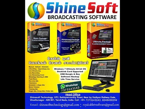 Local Cable Tv Broadcasting Playout software Shinesoft 73 73 143 143