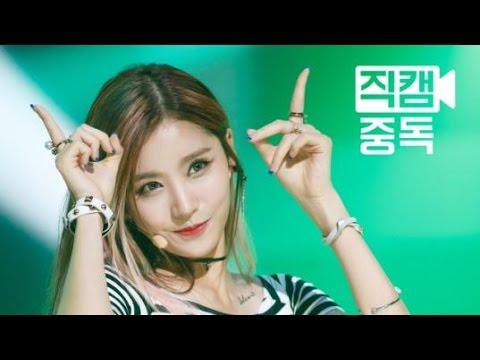 [Fancam] Yooyoung of HelloVenus(헬로비너스 유영) I′m ill(난 예술이야) @M COUNTDOWN_150730