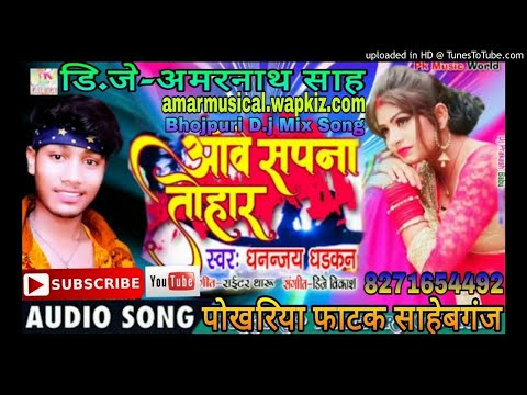 Dekha Tani Sapna Tohar [[[ Dhananjay Dhadkan ]]] Superhit Bhojpuri Dance Remix Mp3 Song 2019 Mix By