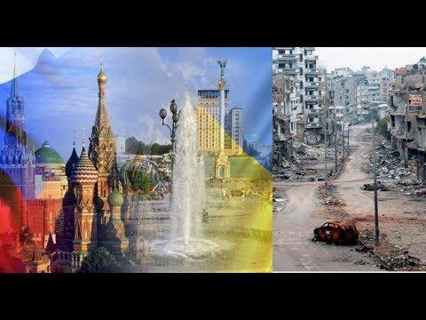 Киев. Между Москвой и Дамаском