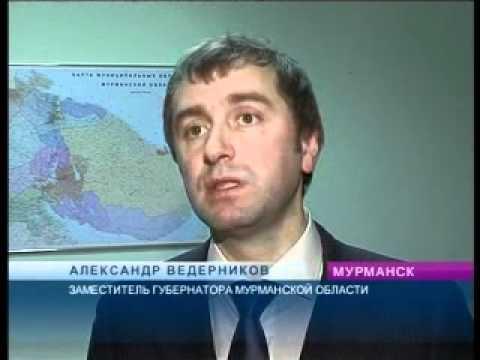 006 Депутаты Мурманской областной Думы обсуждают бюджет