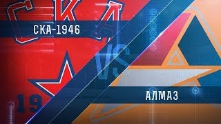 Прямая трансляция. «СКА-1946» - «Алмаз». (27.09.2017)
