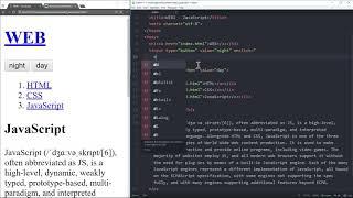 WEB2 JavaScript - 12.제어할 태그 선택하기