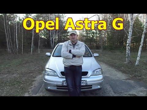 Опель астра 2007 1 3 дизель технические характеристики