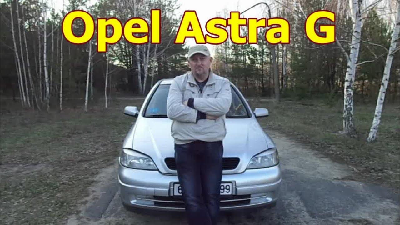 Мы предлагаем купить автомобиль opel с пробегом (бу) в нашем автосалоне. Opel astra, 2007, 131 100, 1598, mкпп, универсал, 279 900. Abs, центральный замок, обогрев зеркал, подушки безопасности (srs водителя, srs пассажира, srs боковые), подогрев сидений (подогрев пер. Сидений), климат.