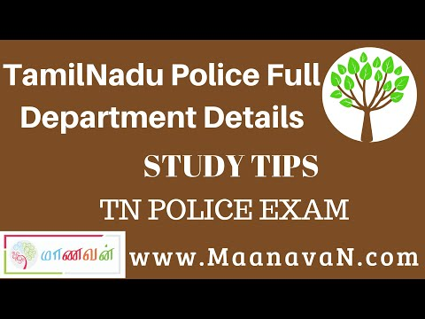 TamilNadu Police Full Department Details