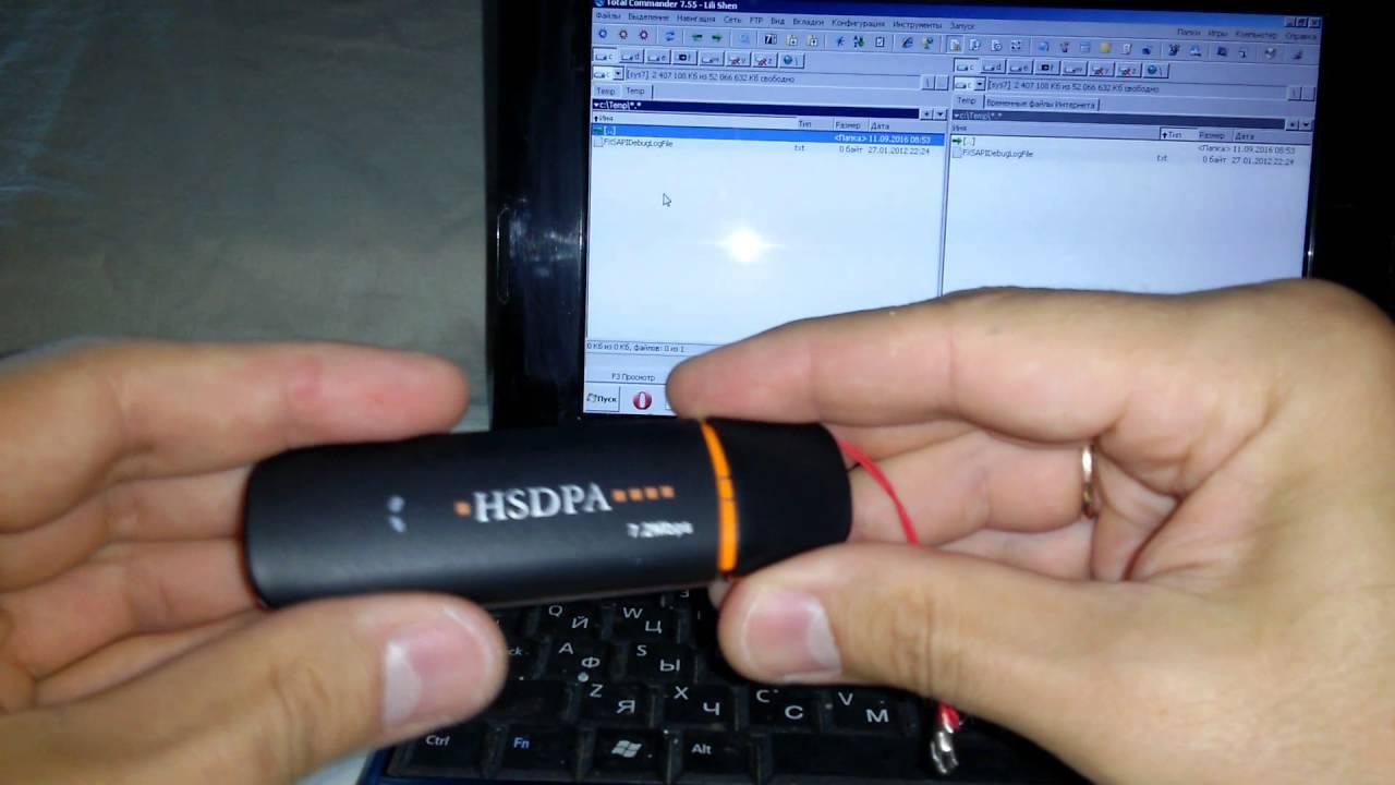 DRIVERS UPDATE: HSDPA WIRELESS USB STICK LS100