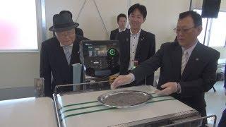 大津漁港に放射能非破壊検査施設 石井慶 検索動画 26