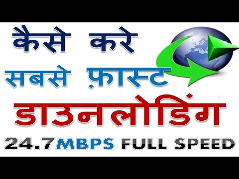 How to fast downloading data & files in your computer   SGS EDUCATION