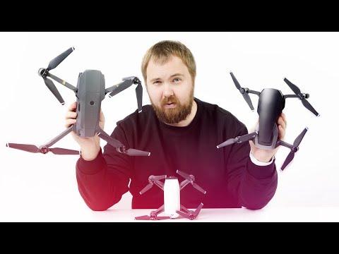 Есть 3 квадрокоптера - на каком сам полетаешь, какой другу подаришь, какой нафиг не нужен / DJI
