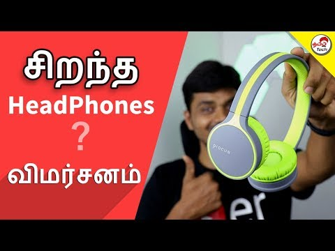 Best Bluetooth Headphones ? Procus Urban Review | Tamil Tech