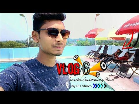 Vlog 6 || Bogra Hotel SiesTa  Swimming pool 💦💦💦 || By Rh Shuvo