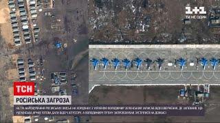Новини України: Зеленський у зверненні запропонував Путіну зустрітися на Донбасі