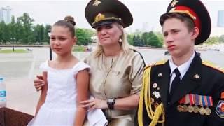 Москва день ГСВГ 2019 год