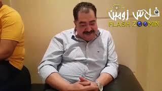 حوار طارق عبد العزيز Video