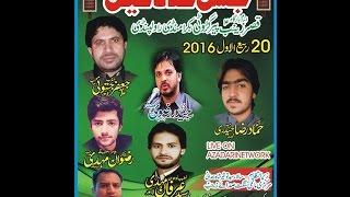 Live Majlis 20 Rabi Awal From Pir Garoti Rawalpindi {AzadariNetwork.com}