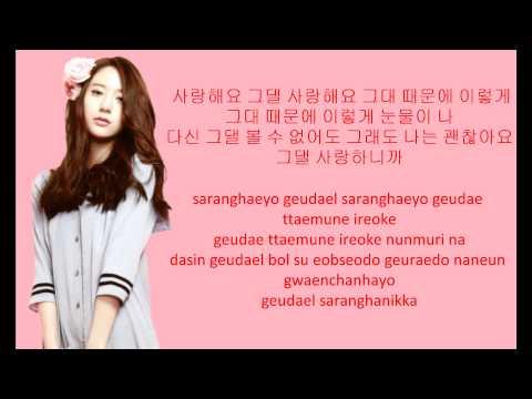 (Sign OST) Krystal (f(x)) – 나 때문에 (Because of Me) Lyrics Rom.Hang.