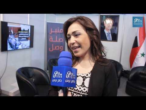 دام برس : الدكتورة سلام سفاف وزيرة التنمية الادارية