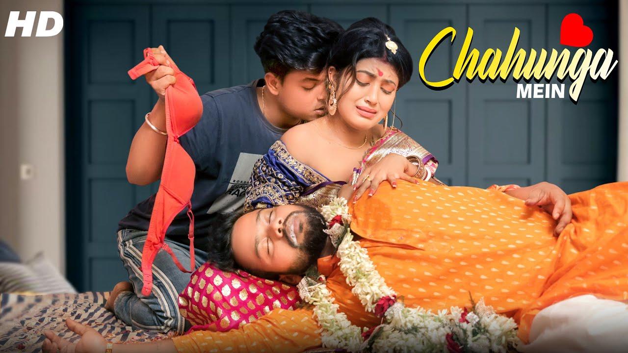 Chahunga Main Tujhe Hardam |Cute Love Story| Bewafa Life Story | Satyajeet|New Hindi Song| Ps Family
