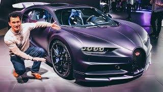 1500 л.с. BUGATTI CHIRON. 590 л.с. Audi e-tron GT. LAMBORGHINI AVENTADOR SVJ ROADSTER. SKODA. GIMS.