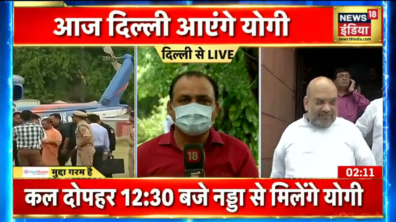 Afternoon News: आज की ताजा खबर