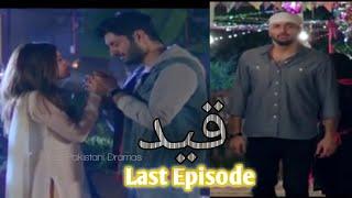 Qaid Last Episode | Qaid Last Episode Review | Qaid last episode  | Top Pakistani Dramas