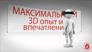 Homido – шлем виртуальной реальности(Посетите мир виртуальной реальности с французской разработкой – шлемом виртуальной реальности Homido Подро..., 2016-01-19T12:30:00.000Z)