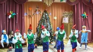 ГБОУ детский сад 1025 танец Гномики