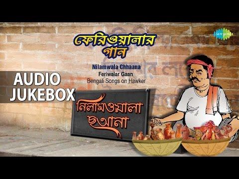 Bengali Film Songs on Hawkers by Various Artists | Bengali Kids Songs | HD Songs Jukebox