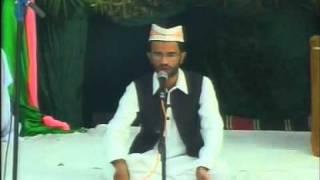 Quran ki tilawat : Qari Muhammad Zeeshan Haider CHAKWAL (Qari Radio & Television)