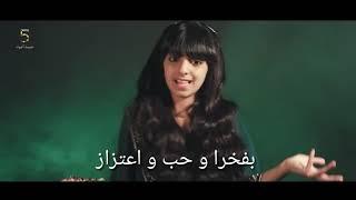 كتابة كلمات فيديو كليب وطني السعودية (خمسة اضواء)