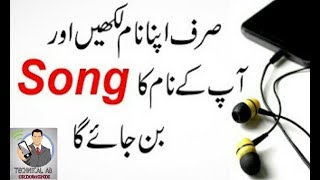 Best Android App To Make Song Of Your Name Urdu/Hindi Technical ab