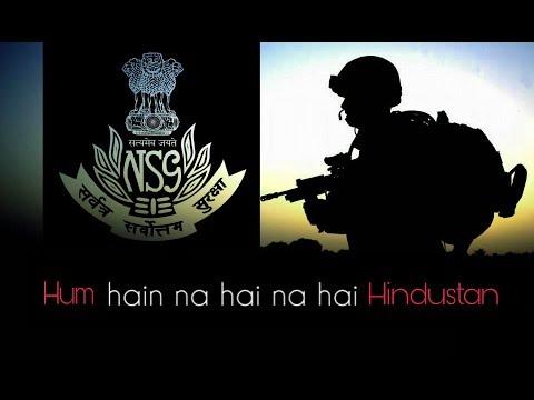 NSG ANTHEM : Hum Hai Na Hai Na Hindustan