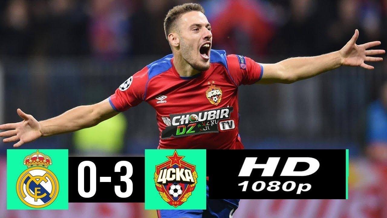 a2749b0c6d3 Real Madrid vs CSKA Moscow 0-3 Champions League 12 12 2018 HD - YouTube