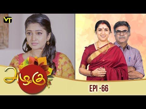 Azhagu - அழகு | Tamil Serial | Full HD | Episode 66 | Revathy | Sun TV | Vision Time