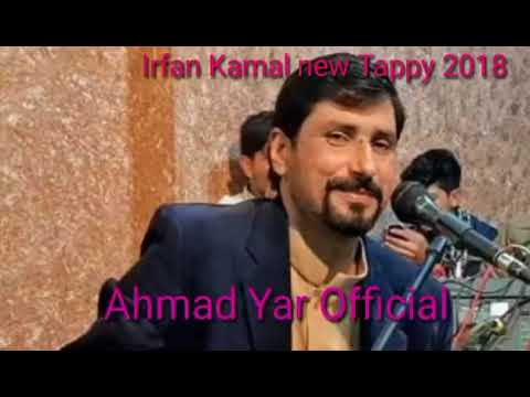 پشتو نوی سندر 2018 thumbnail