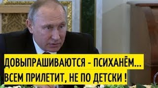Путин НАТО враг России! Мы не будем безвольно смотреть на продвижение к нашим границам!