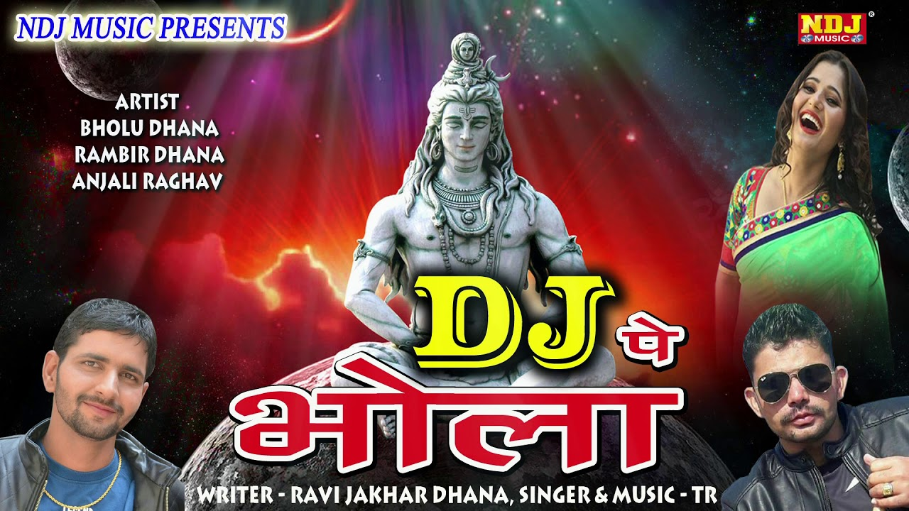 Bhole Song Dj All Download