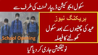 School Opening After Eid Holidays  Education Department Notification  School Opening Date 2020 News